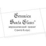 Ceramica Santa Claus